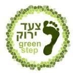 צעד ירוק
